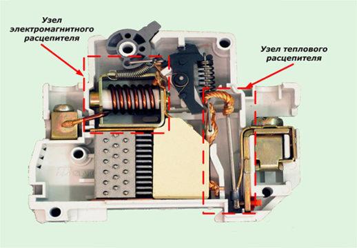 Устройство максимальных токовых защит дифференциального автомата