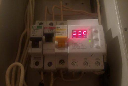 Пример работающего устройства при бытовом использовании