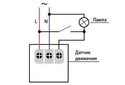 Инфракрасный датчик схема подключения с выключателем