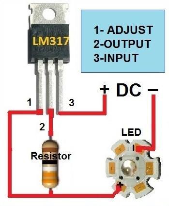 Схема LM317