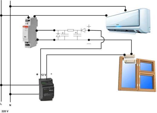 Схема включения реле с задержкой выключения для датчика на окне и кондиционера