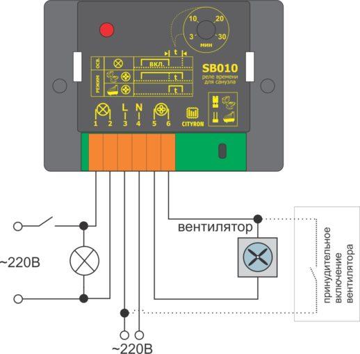 Схема управления вентилятором в душе или уборной