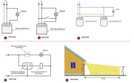 Схема двух режимов и с выключателем