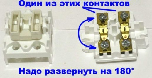 Переделка 2-х клавишного обычного выключателя в проходной
