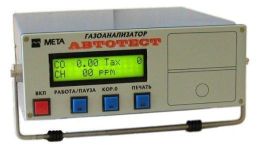 Газоанализатор для измерения токсичности