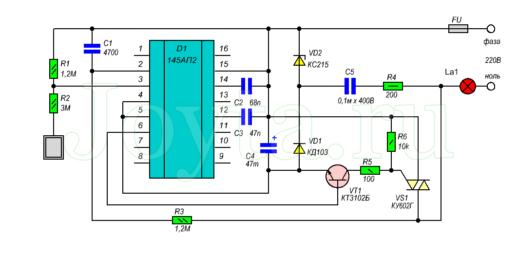 Схема сенсорного выключателя для настольной лампы