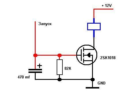 Включение реле 12В с задержкой на конденсаторе и резисторе без диода