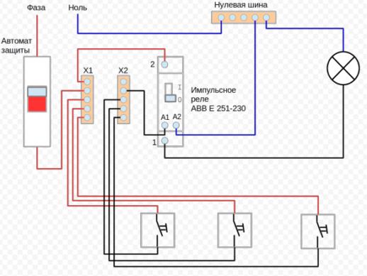 Схема подключения электронного импульсного реле