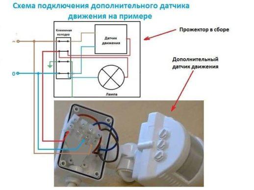 Схема подключения дополнительного устройства