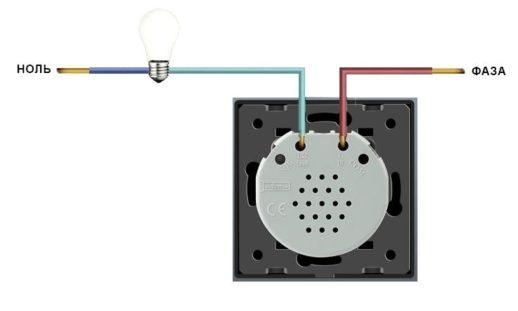 подключения сенсорного выключателя