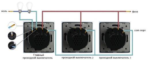 Управление светом из 2 мест проходным сенсорным выключателем