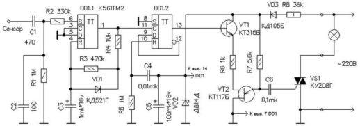 Схема сенсорного выключателя 220 В своими руками