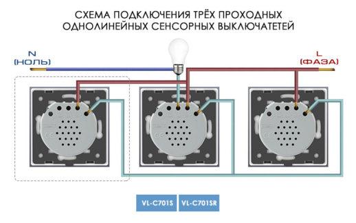 Схемы подключения сенсорных выключателей