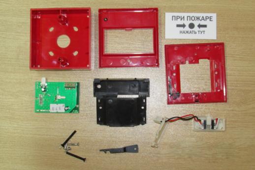 1 простая схема подключения ИПР-3СУМ с пояснениями