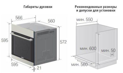 Как подключить духовой шкаф к электричеству: 3 главных нюанса