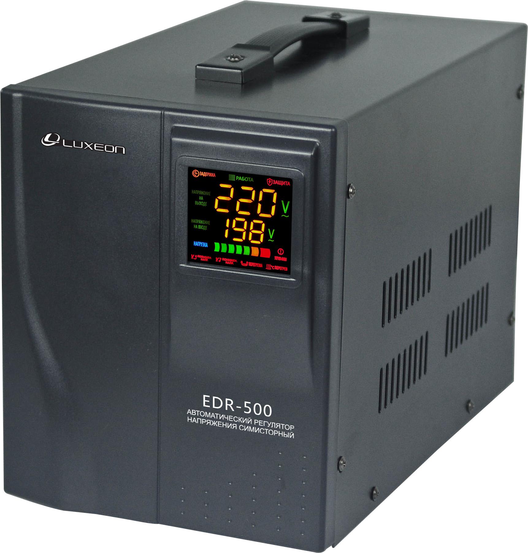 Бытовые стабилизаторы напряжения для бытовой техники сварочный аппарат денио 400