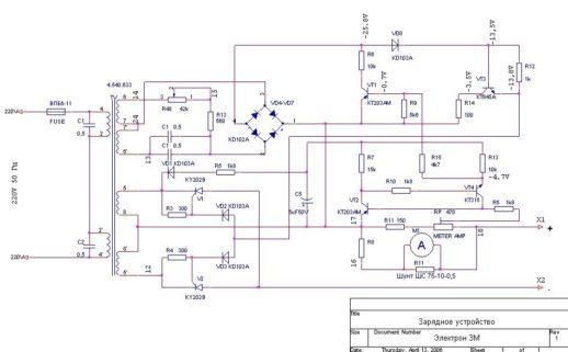 Схема Электрон 3М