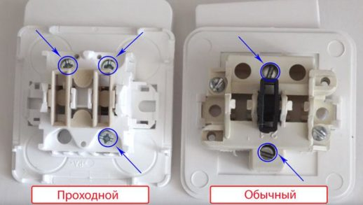 Чем отличается проходной выключатель от обычного