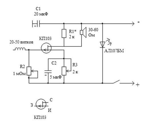 Рис. 1 Сборка детектора проводки с полевым транзистором