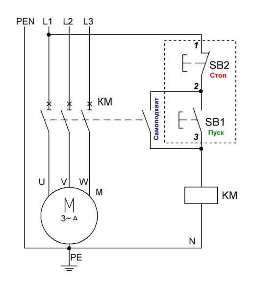Картинка № 8. Подключение магнитного пускателя с кнопками отключения и защитным тепловым реле